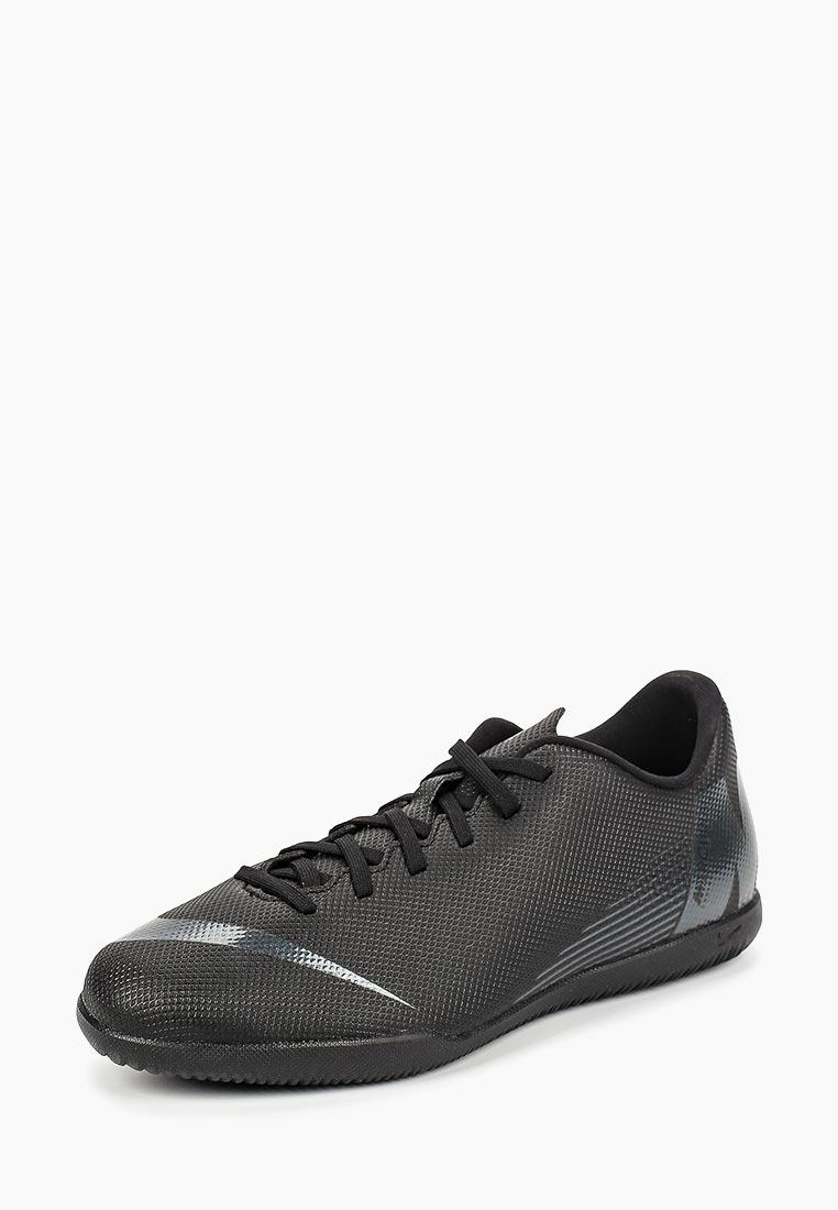Обувь для мальчиков Nike (Найк) AH7354-001