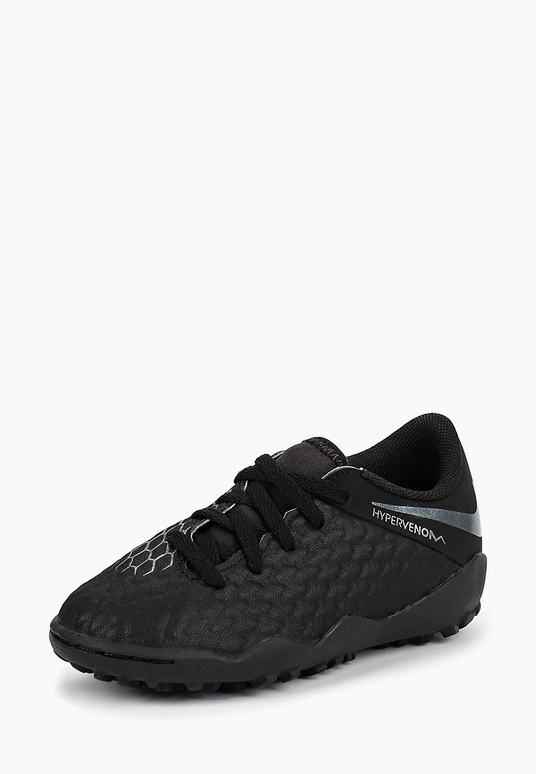 Обувь для мальчиков Nike (Найк) AJ3797-001