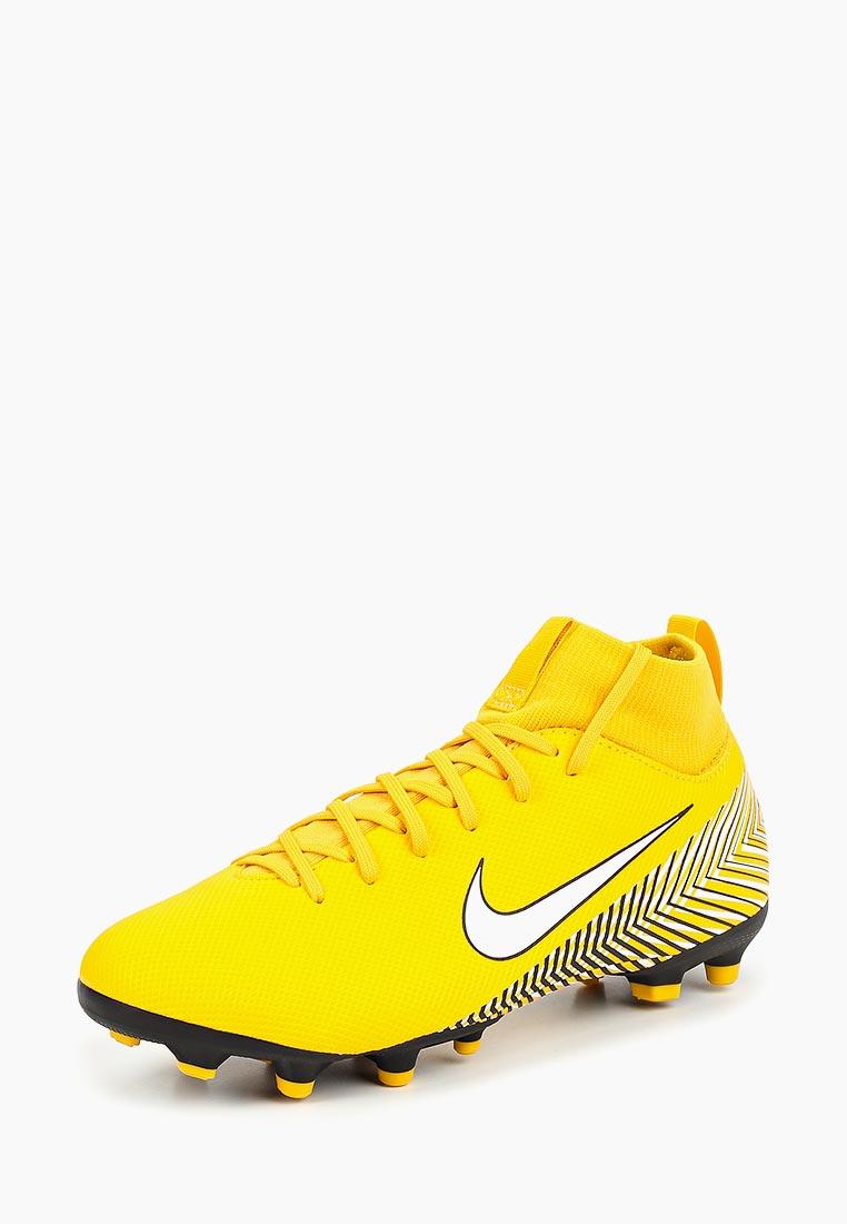 Кроссовки для девочек Nike (Найк) AO2895-710