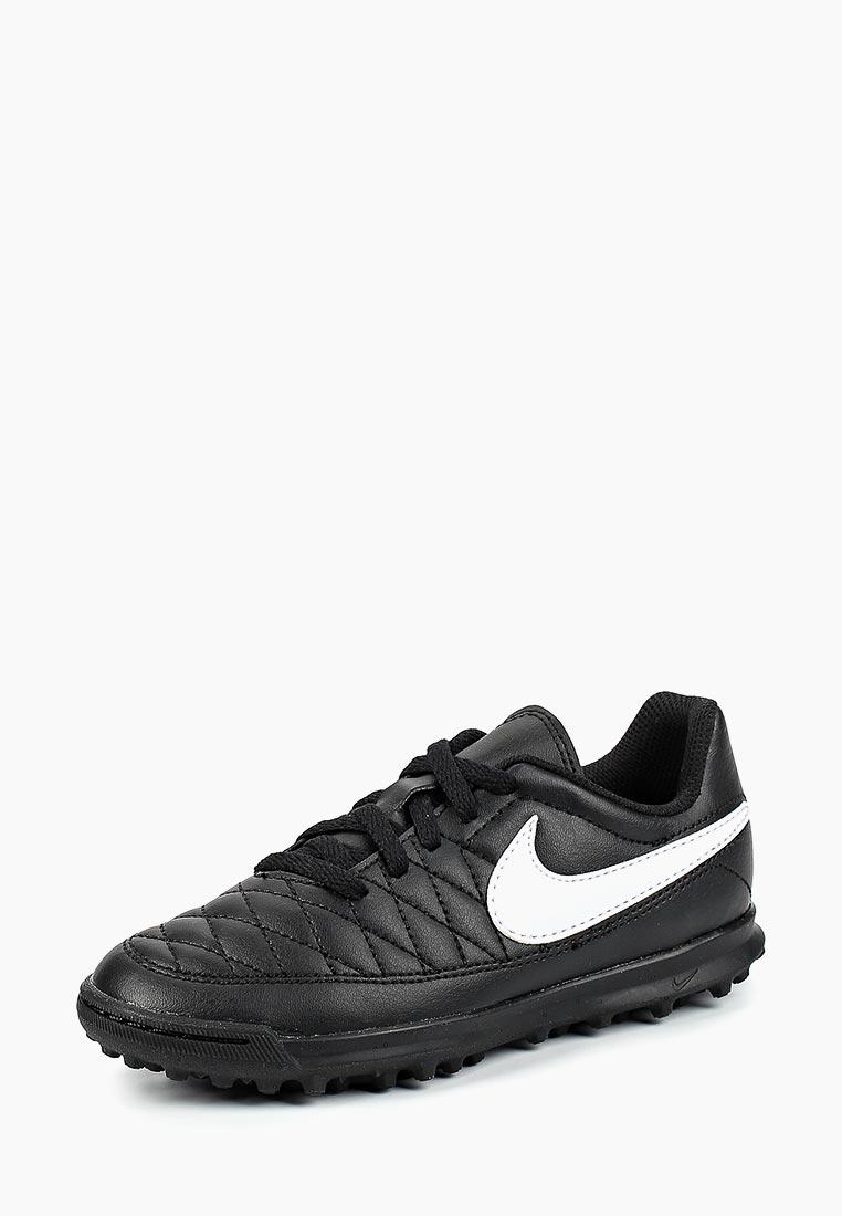 Обувь для мальчиков Nike (Найк) AQ7896-017