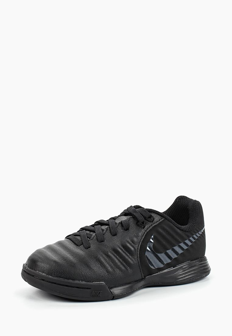 Кроссовки Nike (Найк) AH7257-001