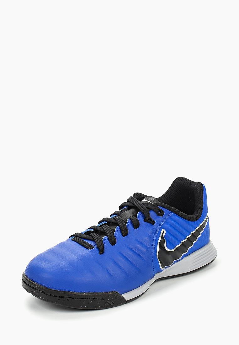 Кроссовки Nike (Найк) AH7257-400