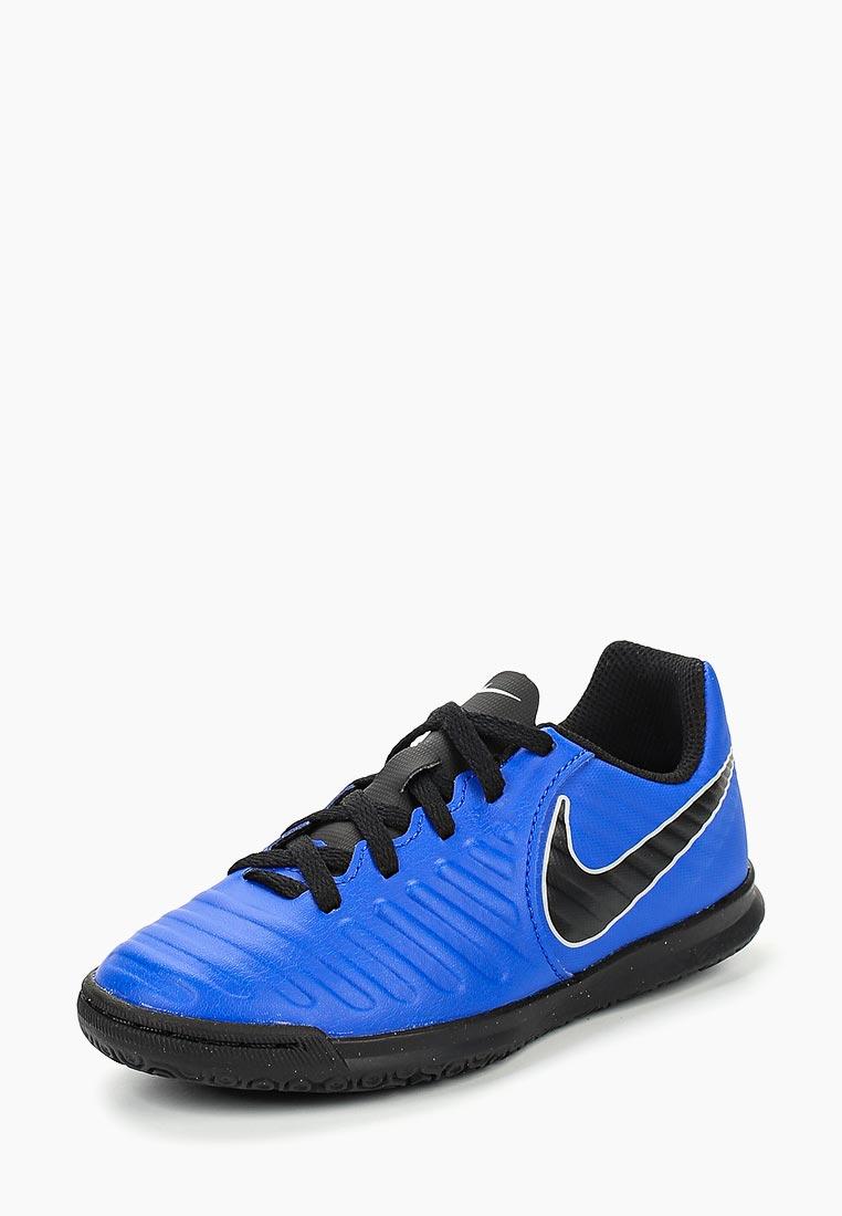 Кроссовки для девочек Nike (Найк) AH7260-400