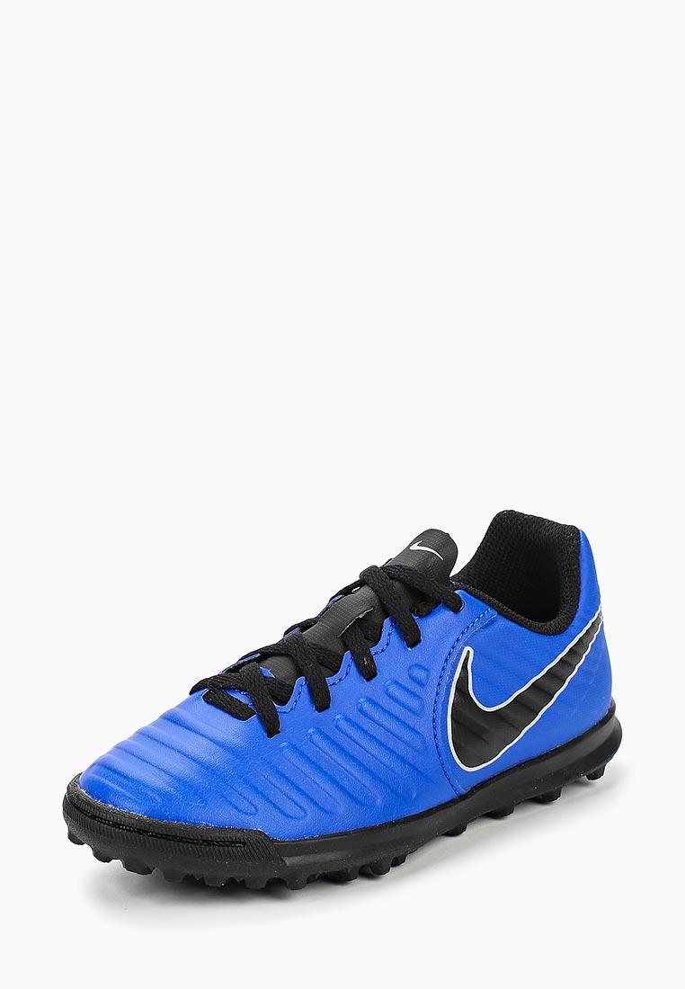 Кроссовки Nike (Найк) AH7261-400
