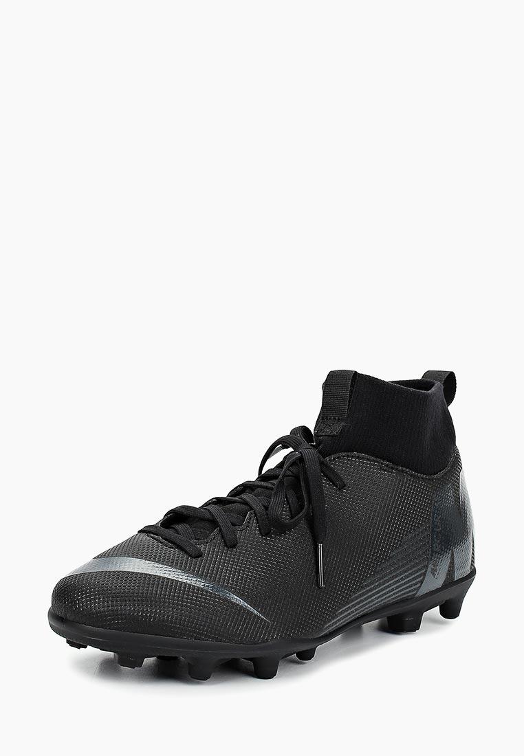 Кроссовки Nike (Найк) AH7339-001