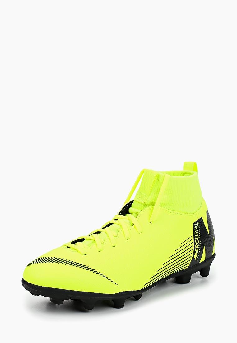 Кроссовки для девочек Nike (Найк) AH7339-701