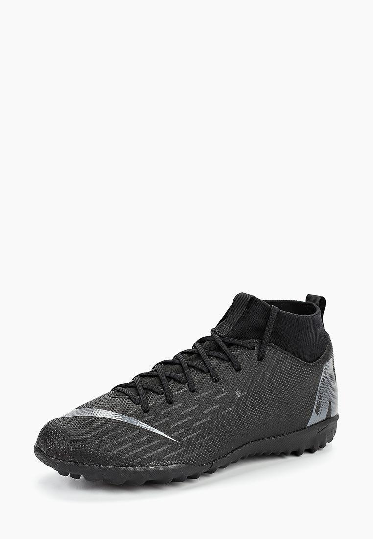 Кроссовки для девочек Nike (Найк) AH7344-001