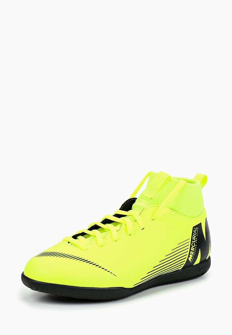 Кроссовки для девочек Nike (Найк) AH7346-701