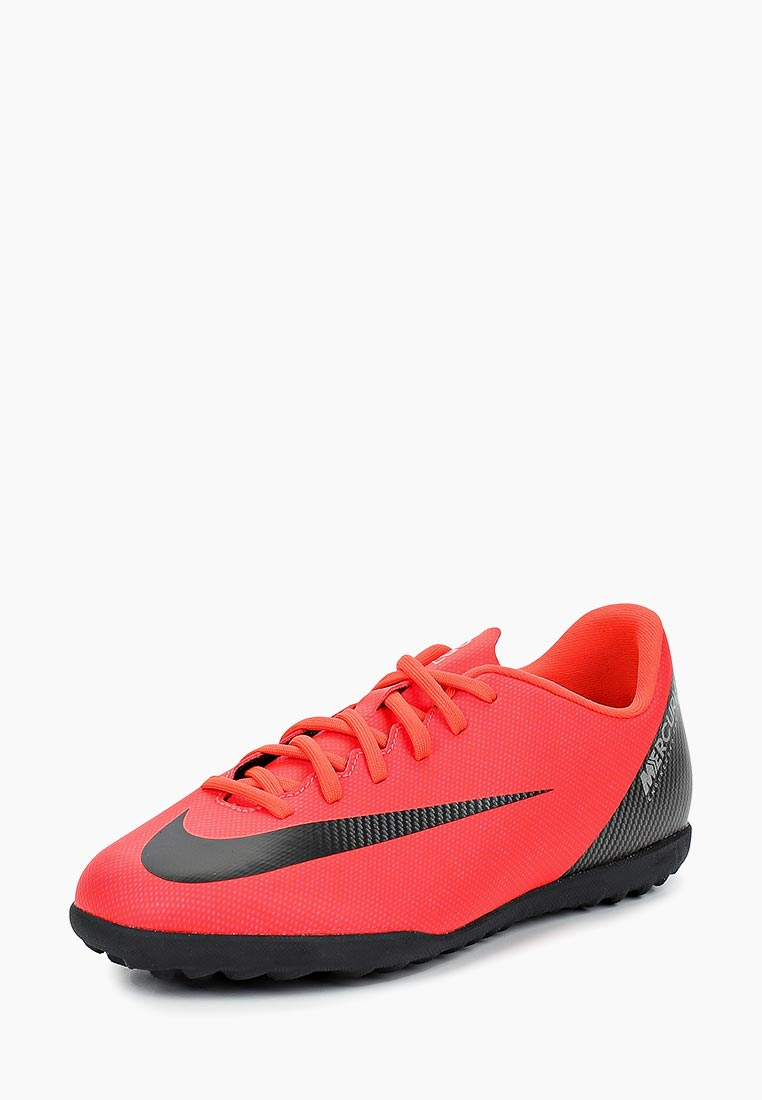 Кроссовки для девочек Nike (Найк) AJ3106-600