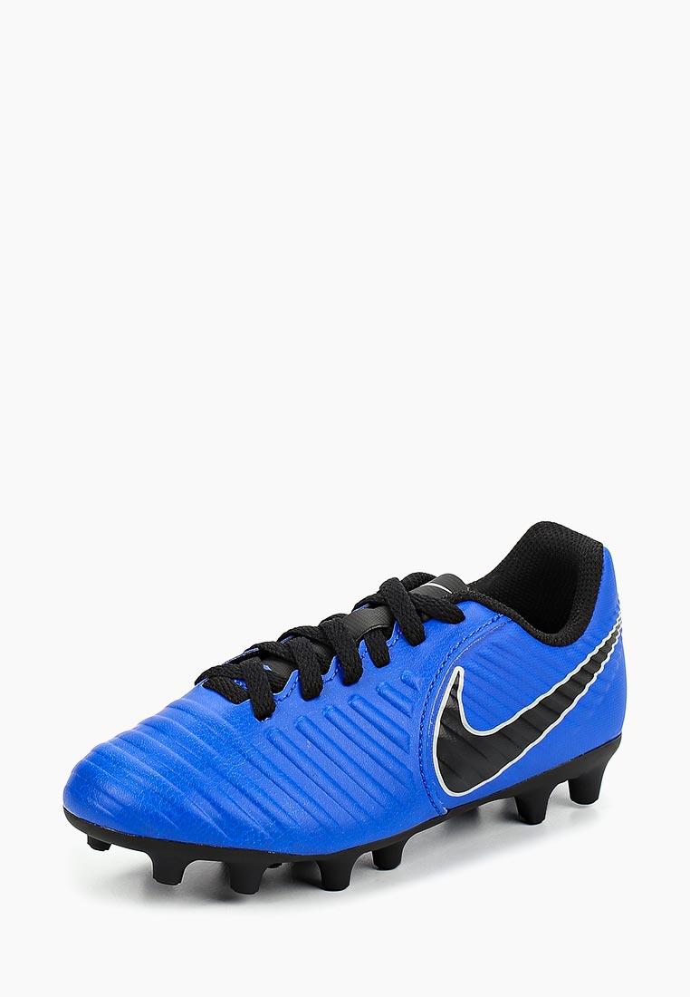 Кроссовки для девочек Nike (Найк) AO2300-400