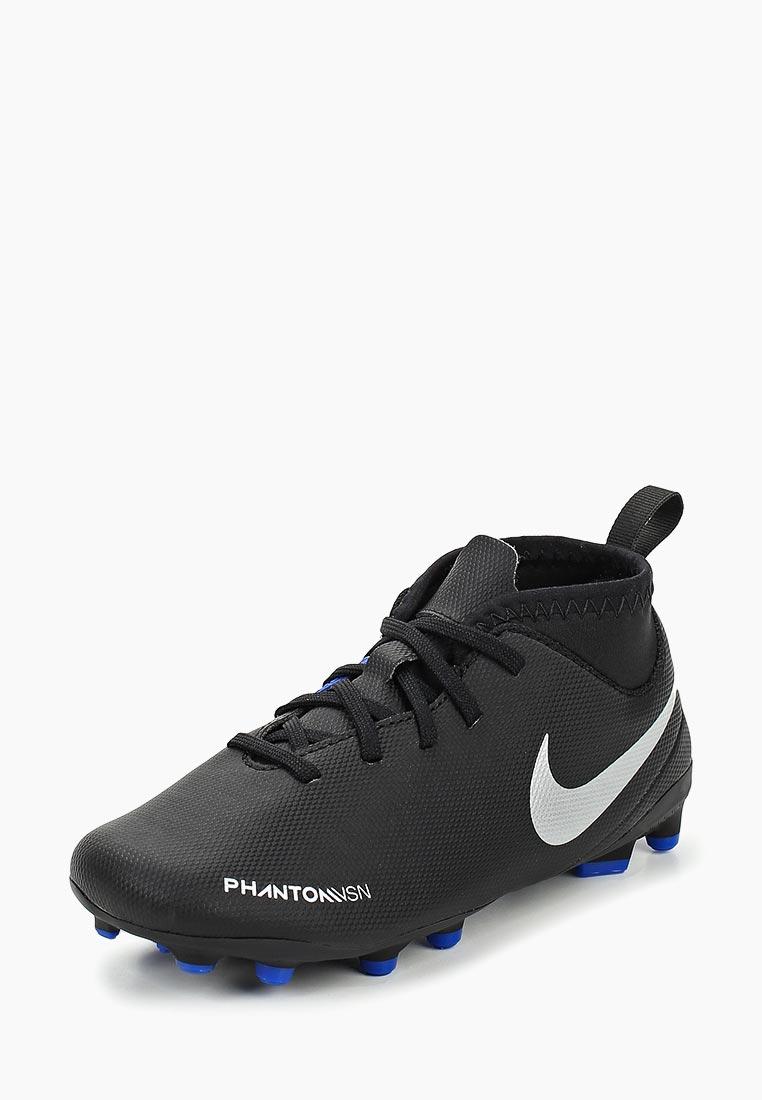 Обувь для мальчиков Nike (Найк) AO3288