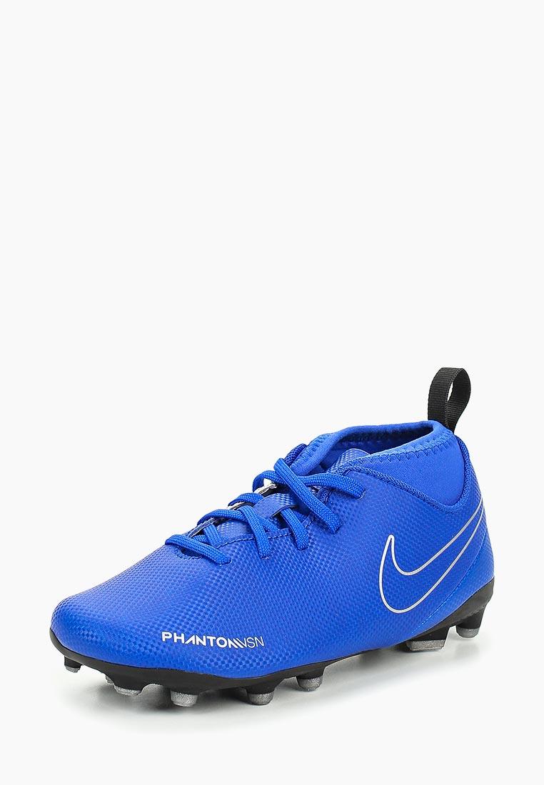 Кроссовки для девочек Nike (Найк) AO3288-400