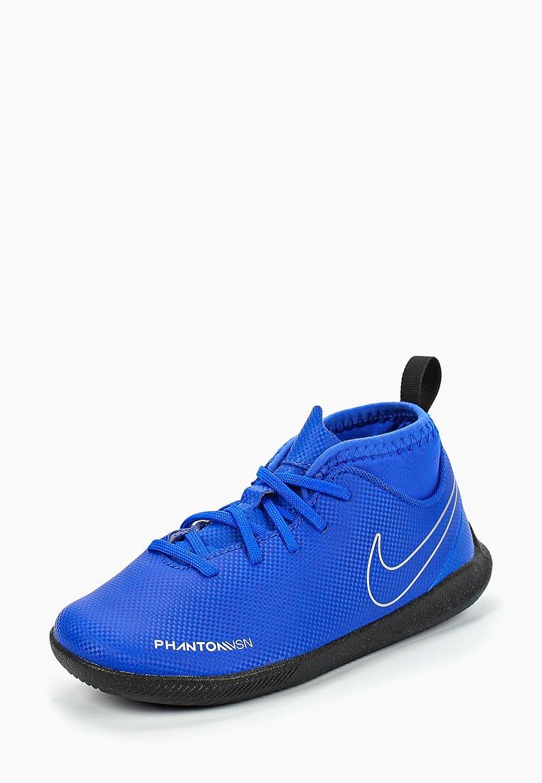 Кроссовки Nike (Найк) AO3293-400
