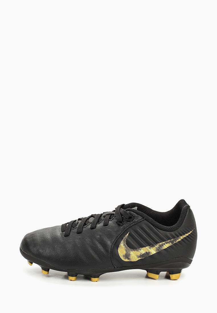 Кроссовки для девочек Nike (Найк) AO2291