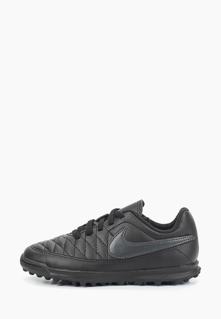 Обувь для мальчиков Nike (Найк) AQ7896