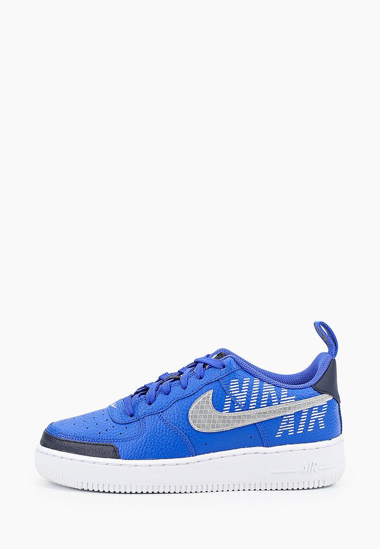 Кеды для мальчиков Nike (Найк) BQ5484