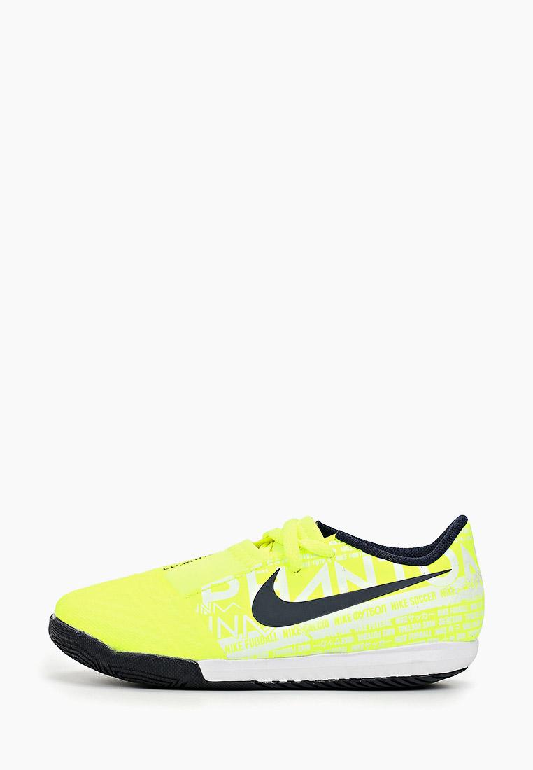 Обувь для мальчиков Nike (Найк) AO0372