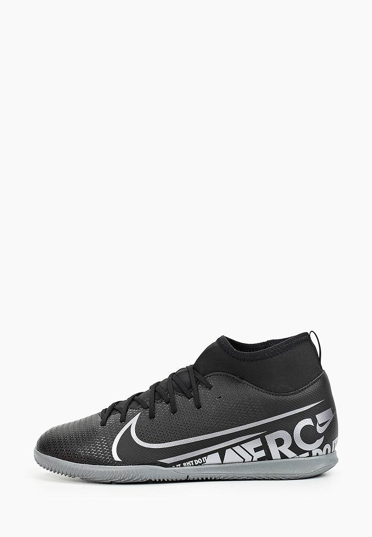 Обувь для мальчиков Nike (Найк) AT8153