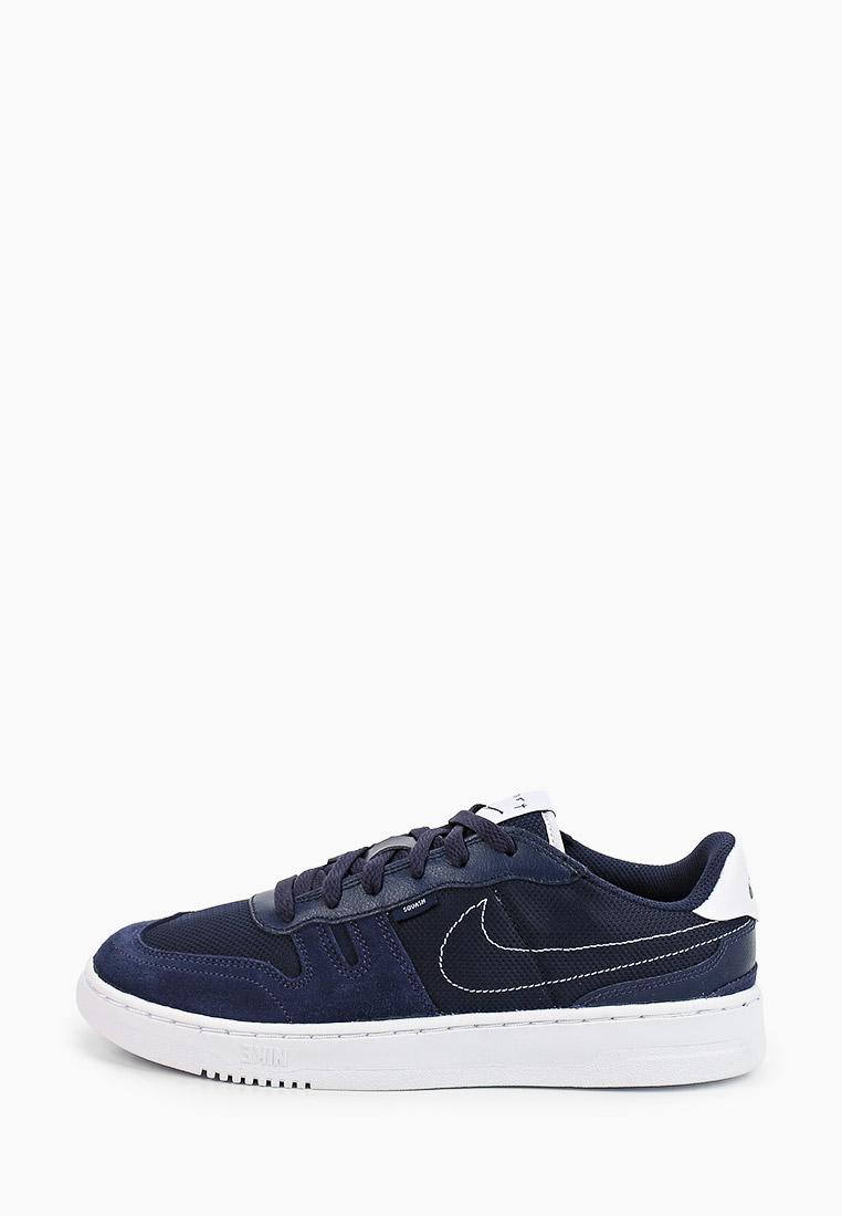 Кеды для мальчиков Nike (Найк) CJ4119