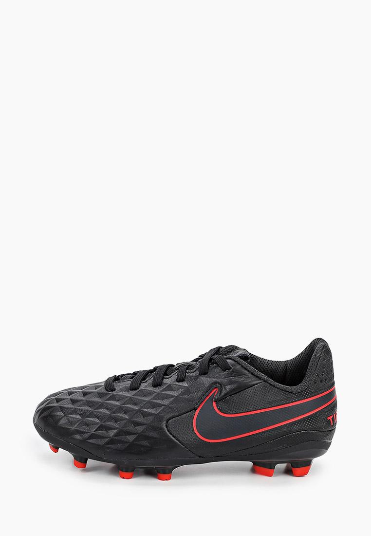 Обувь для мальчиков Nike (Найк) Бутсы Nike