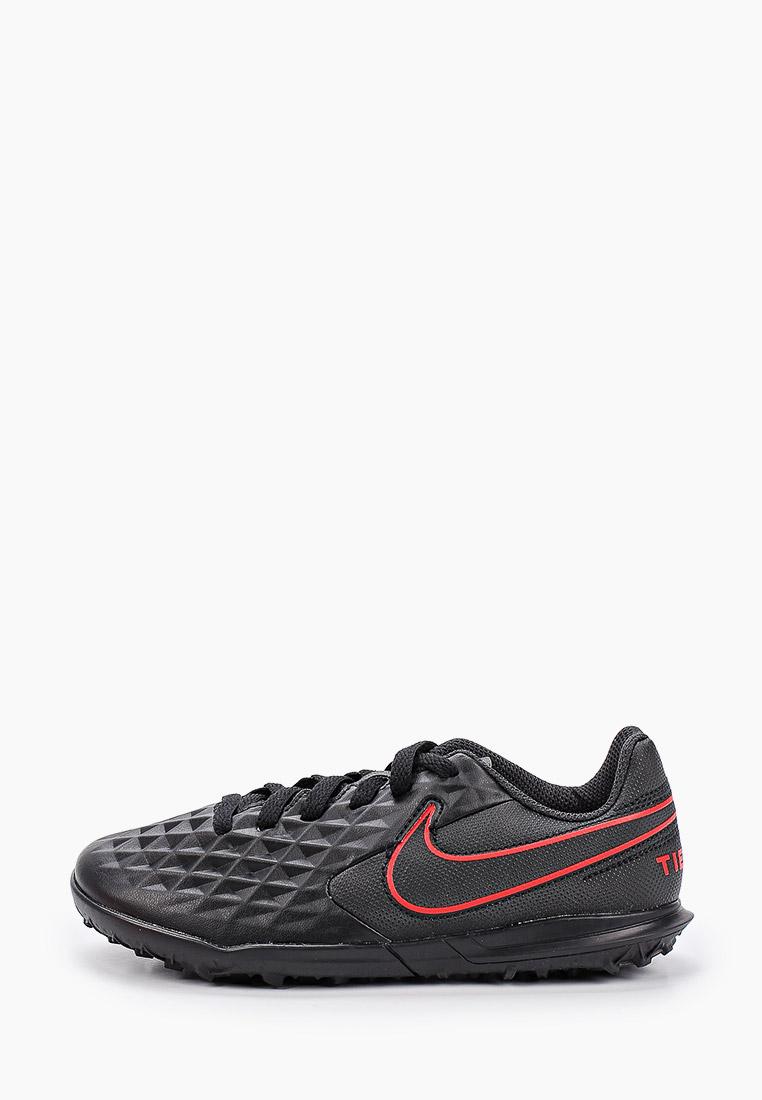 Обувь для мальчиков Nike (Найк) AT5883