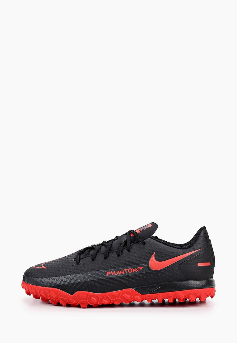 Обувь для мальчиков Nike (Найк) CK8484