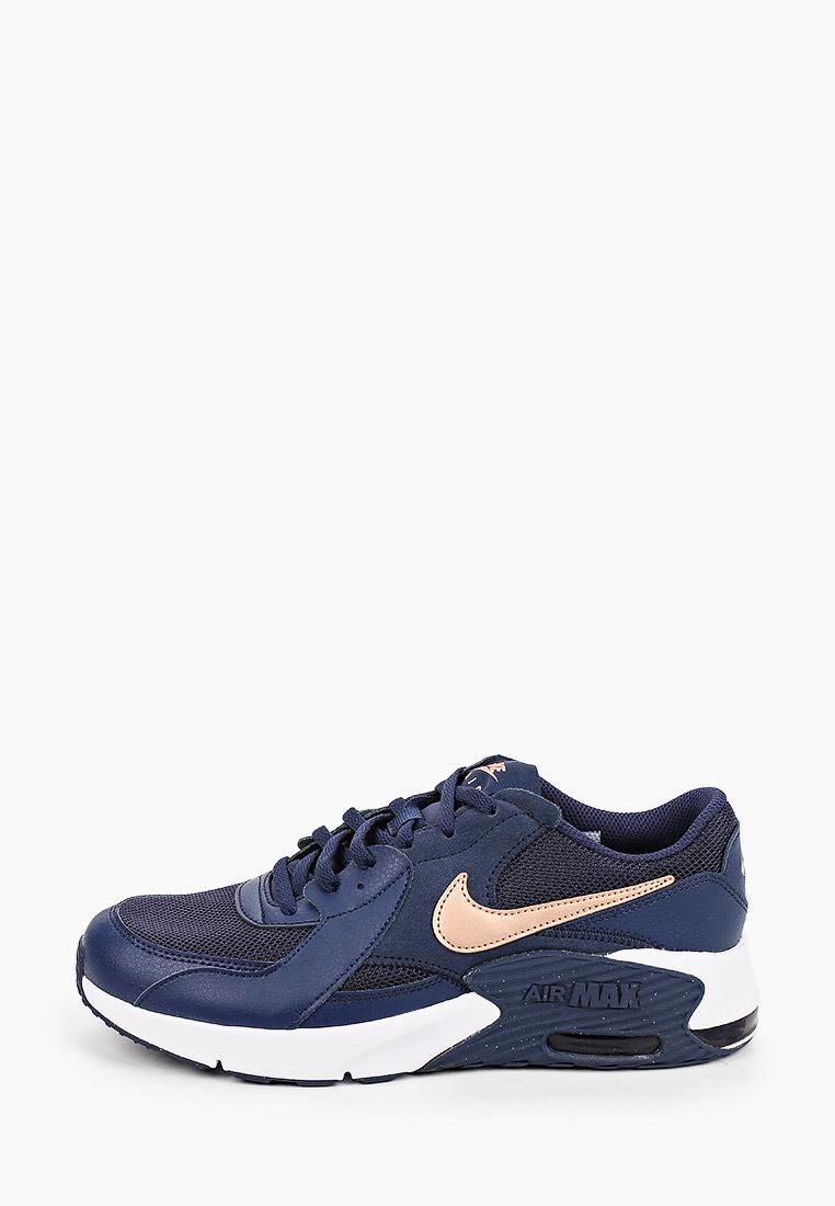 Кроссовки для мальчиков Nike (Найк) CD6894