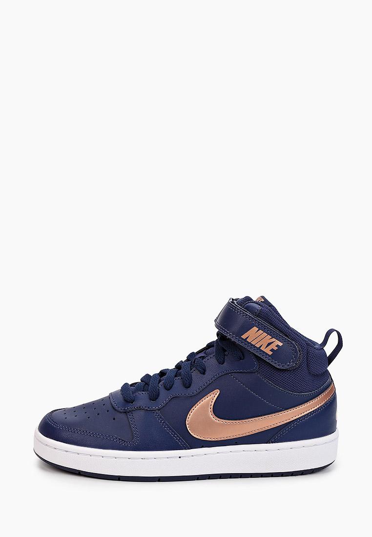 Кеды для мальчиков Nike (Найк) CD7782