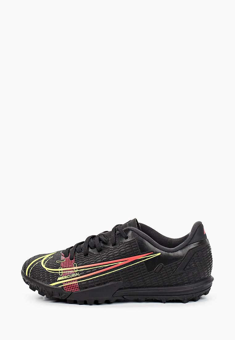 Обувь для мальчиков Nike (Найк) CV0822
