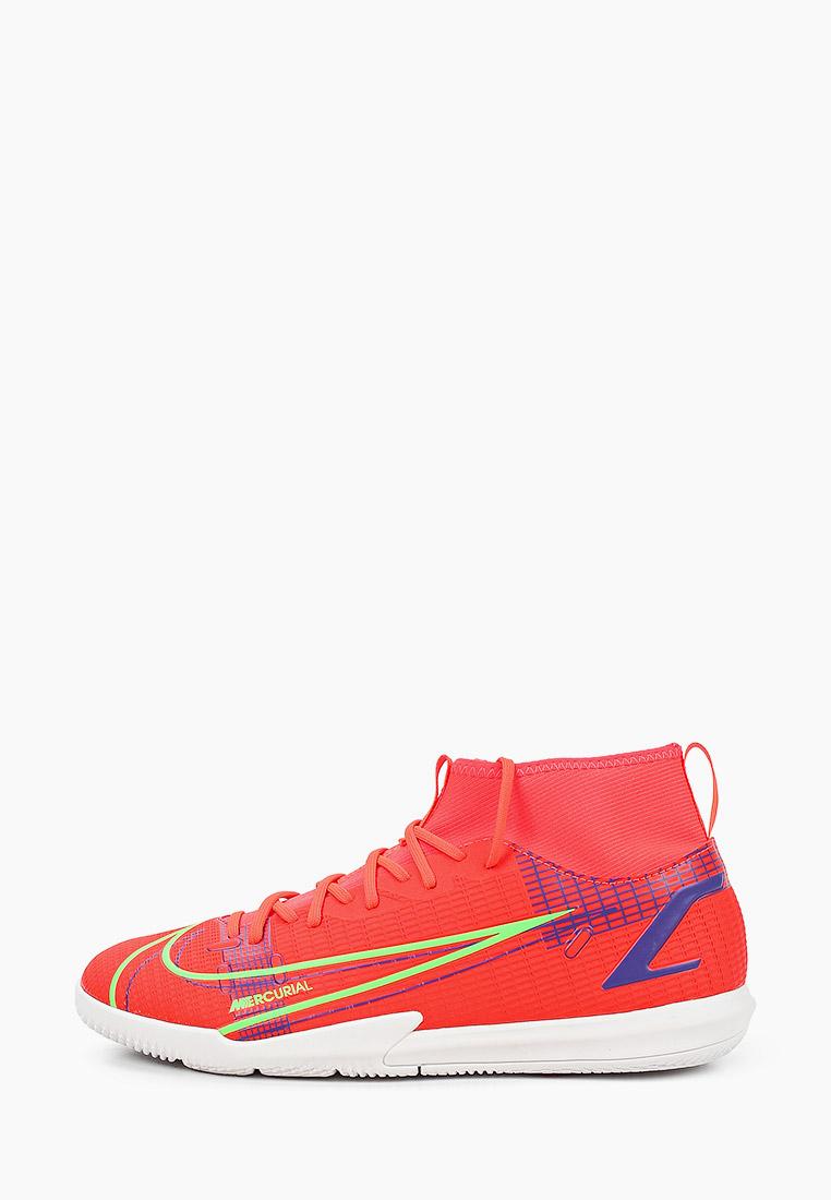 Обувь для мальчиков Nike (Найк) CV0784