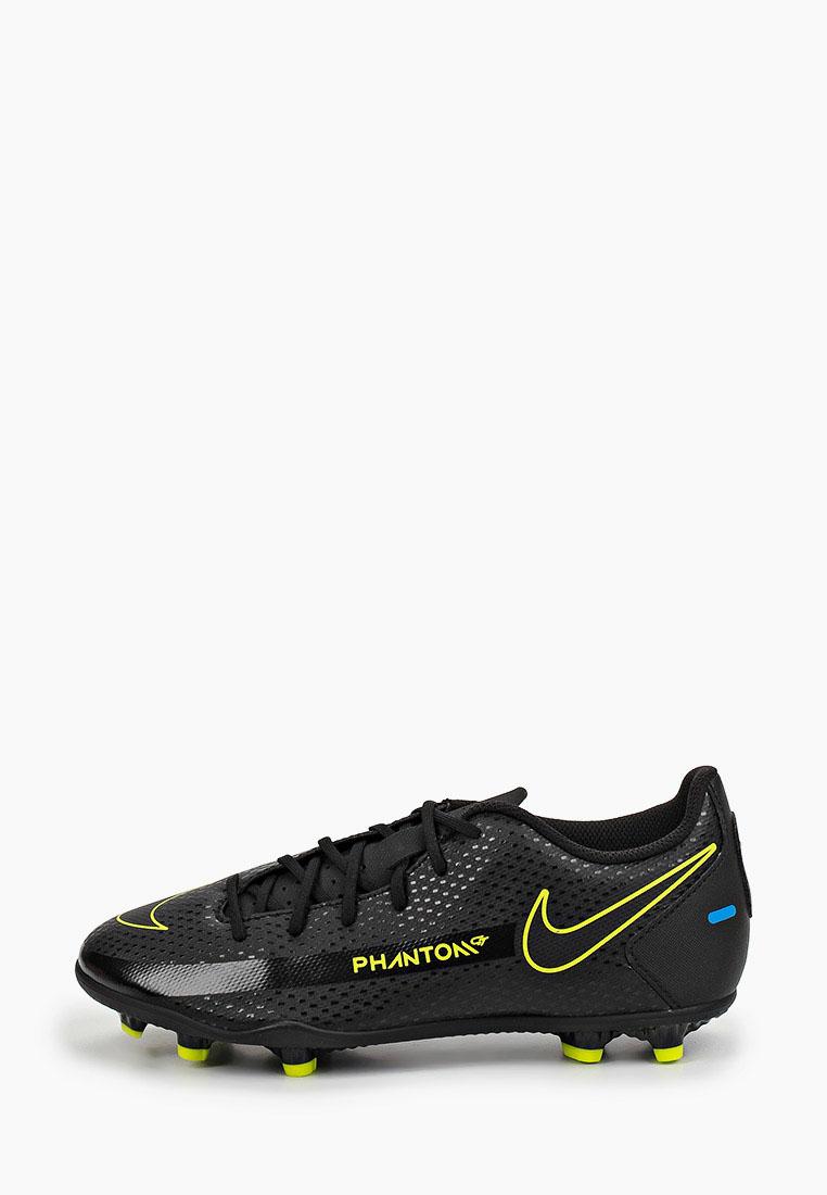 Обувь для мальчиков Nike (Найк) CK8479