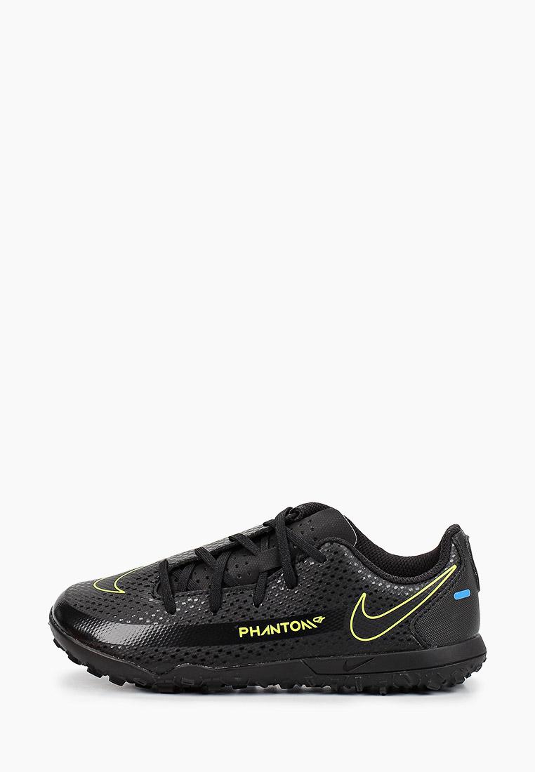 Обувь для мальчиков Nike (Найк) CK8483