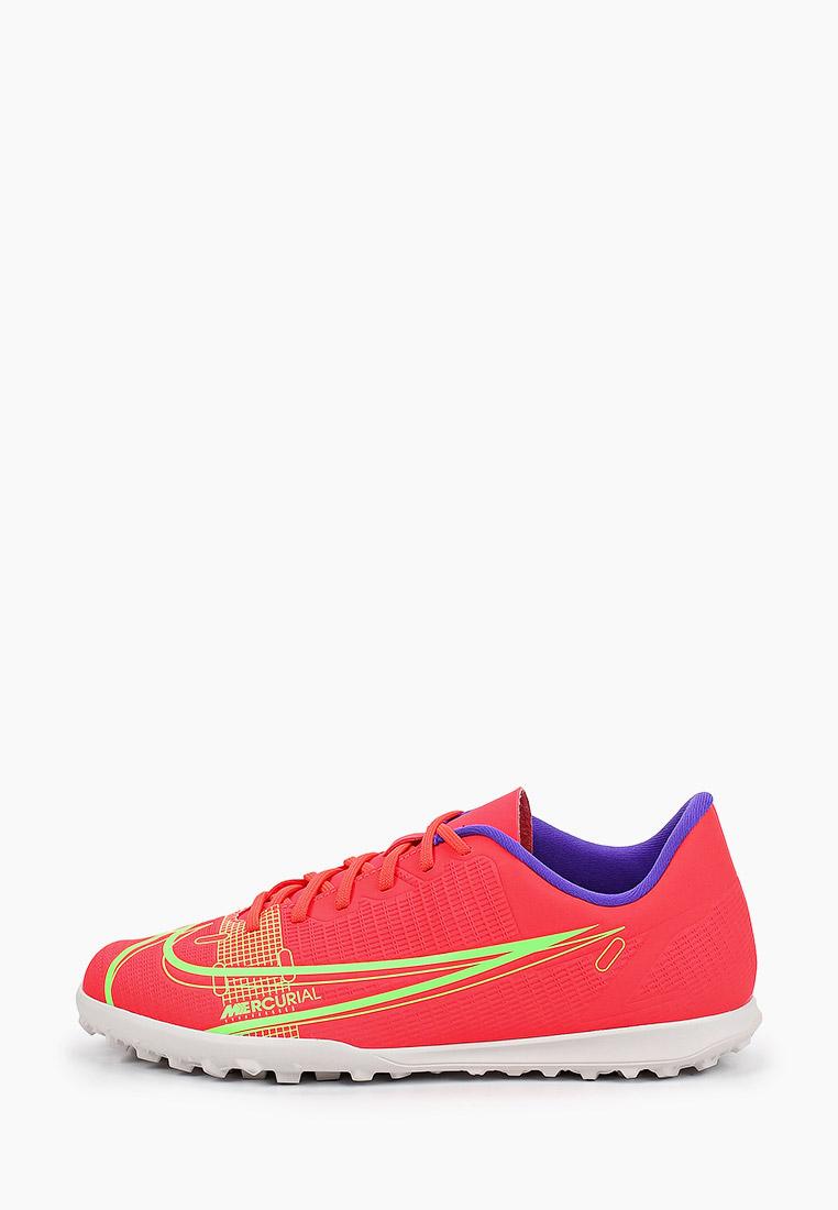 Обувь для мальчиков Nike (Найк) CV0945
