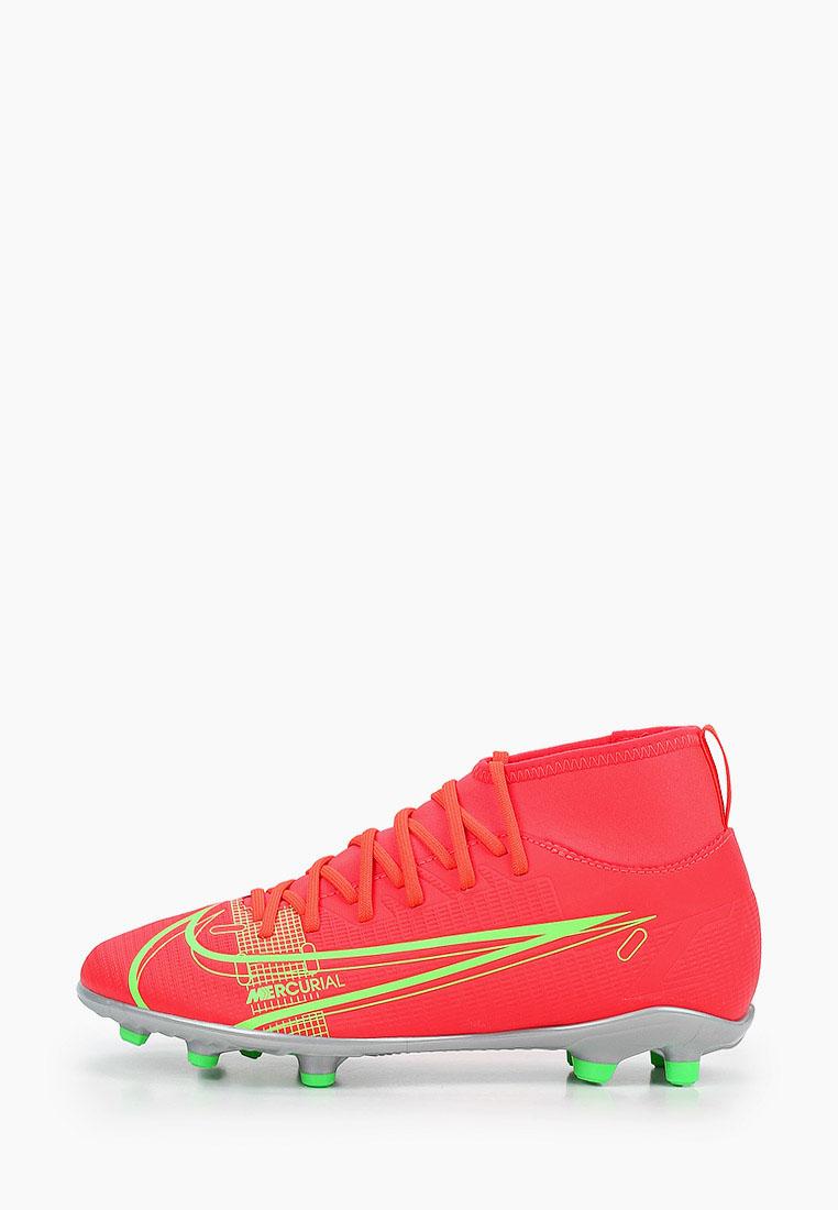 Обувь для мальчиков Nike (Найк) CV0790