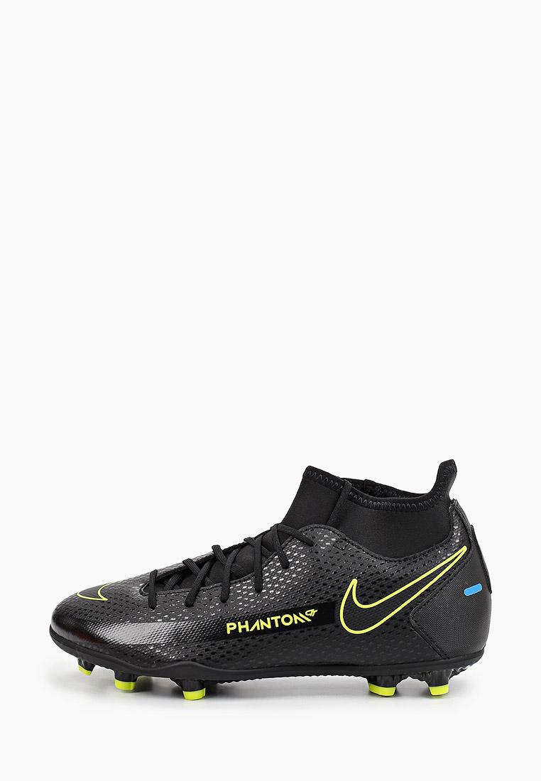 Обувь для мальчиков Nike (Найк) CW6727