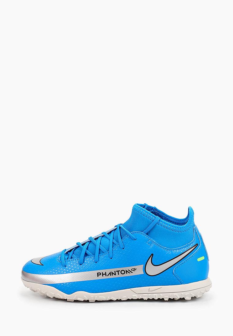 Обувь для мальчиков Nike (Найк) CW6729