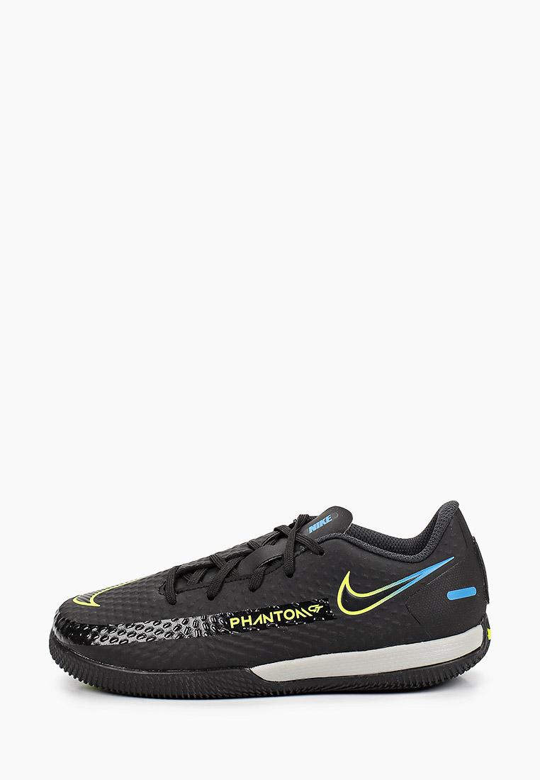 Обувь для мальчиков Nike (Найк) CK8480