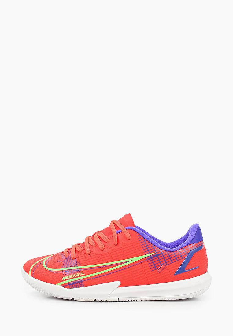 Обувь для мальчиков Nike (Найк) CV0815