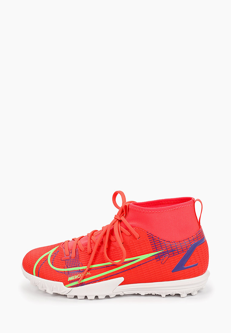 Обувь для мальчиков Nike (Найк) CV0789