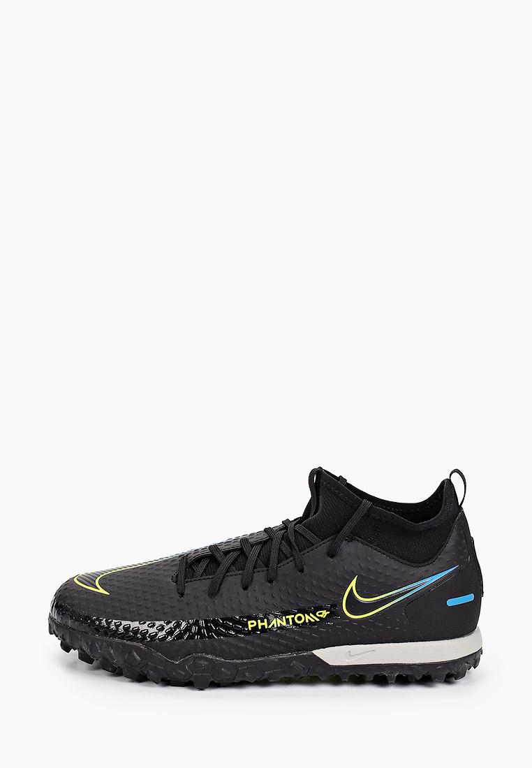 Обувь для мальчиков Nike (Найк) CW6695: изображение 1