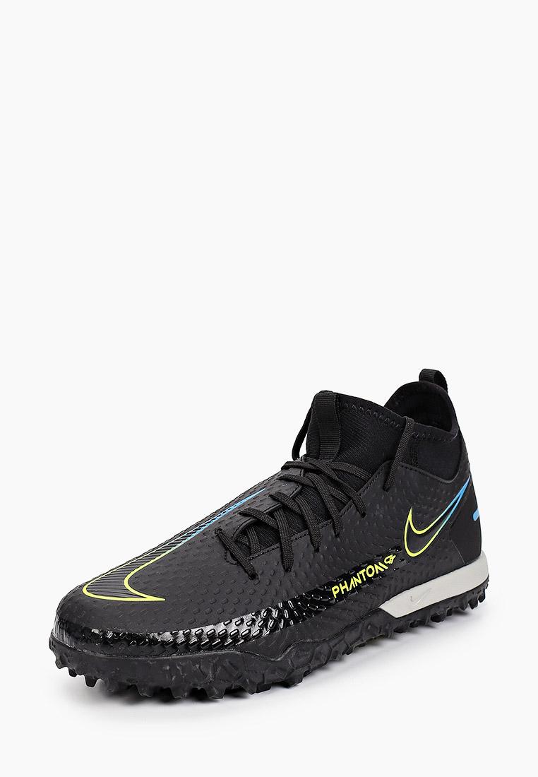Обувь для мальчиков Nike (Найк) CW6695: изображение 2