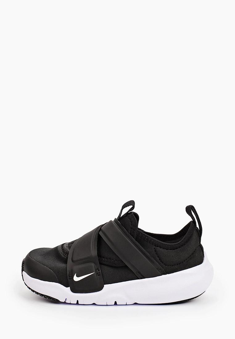 Кроссовки для мальчиков Nike (Найк) CZ0188