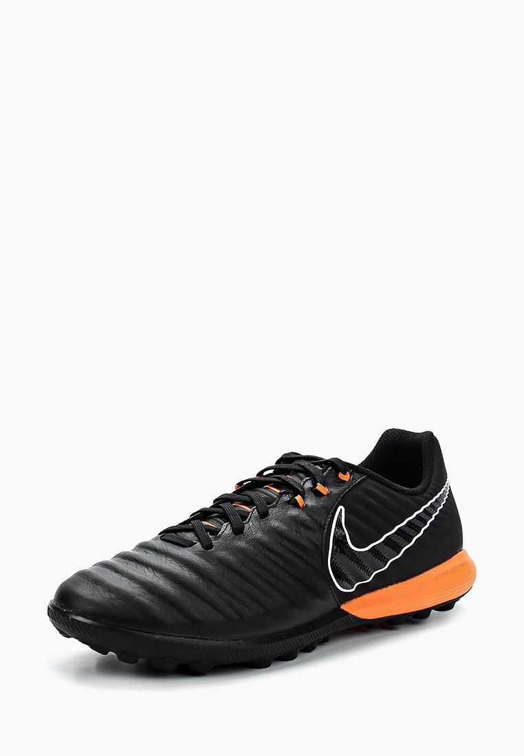 Мужские кроссовки Nike (Найк) AH7249-080