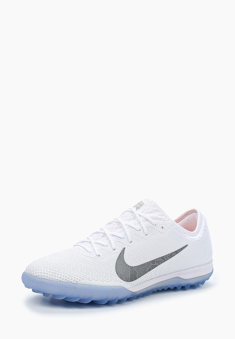 Мужские кроссовки Nike (Найк) AH7388-107