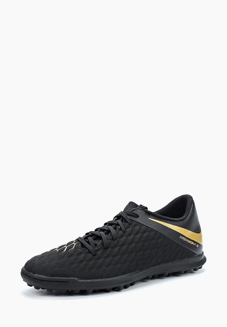 Мужские кроссовки Nike (Найк) AJ3811-090