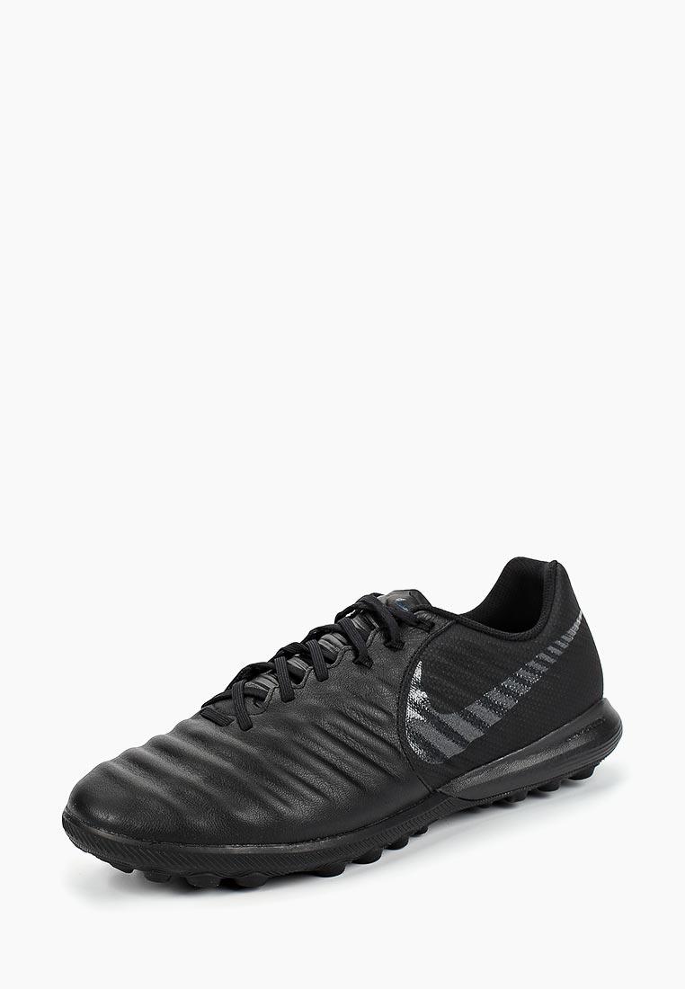 Мужские кроссовки Nike (Найк) AH7249-001