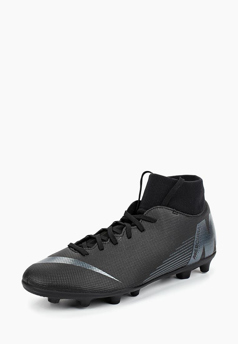 Мужские кроссовки Nike (Найк) AH7363-001