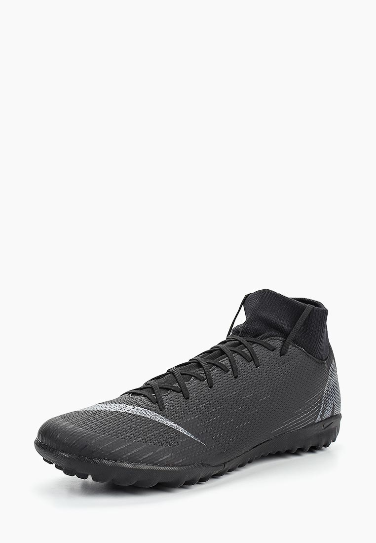 Мужские кроссовки Nike (Найк) AH7370-001