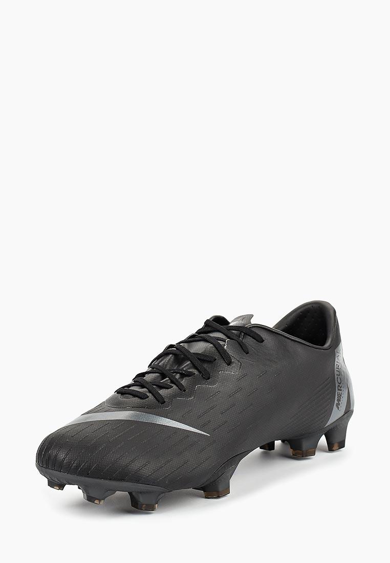 Мужские кроссовки Nike (Найк) AH7382-001