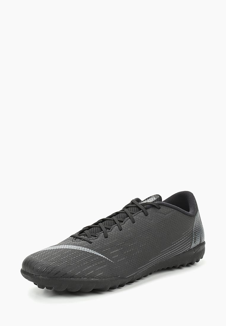 Мужские кроссовки Nike (Найк) AH7384-001